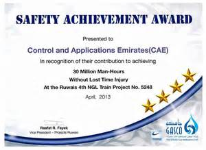 safety recognition certificate template awards certificates and applications emirates