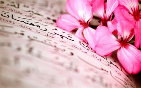 Mutiara Syar I Pink hukum seorang muslimah menggunakan syar i