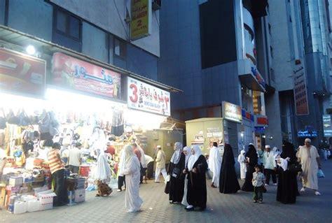 Parfum Karpet Masjidil Haram 6 belanja mekkah