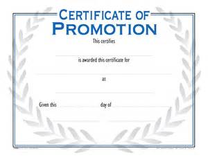 certificate of promotion template school smart recognition nuline award school specialty