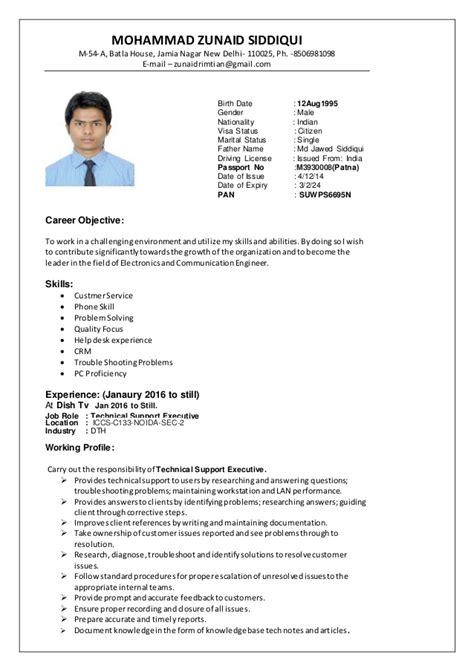 naukri update resume computer repair technician resume