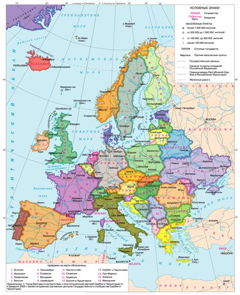 map of maps of europe and european countries political maps administrative and road maps physical