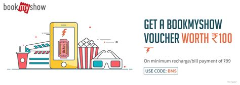 bookmyshow refund transact on freecharge of rs 99 get rs 100 off