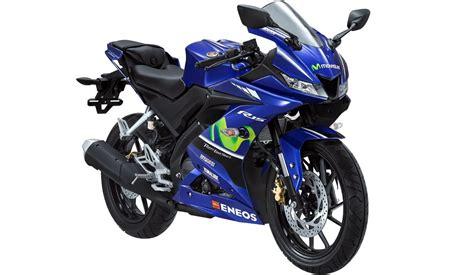 Tutup Tangki Bebek Metic Honda Yamaha Suzuki Kawasaki Dll pilihan motor 150cc kapasitas mesin paling ideal elmuha net