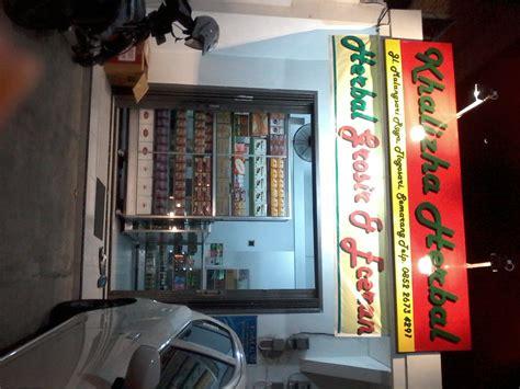 Daun Tinteh Daun Tin Murni toko herbal dan madu semarang toko herbal dan madu ungaran
