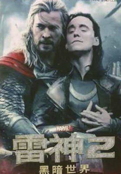 relationships make thor the dark world a fun film even thor 2 review some fun facts and a bunch of loki thor