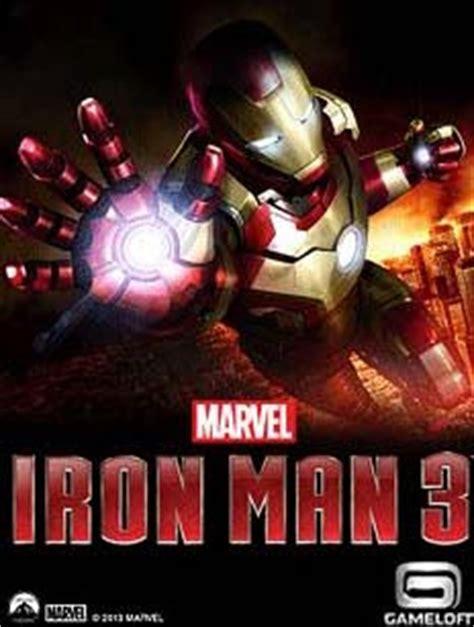 iron man full version games free download free download games iron man 3 full version for pc