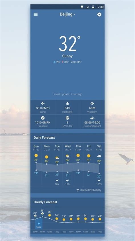 Android Get Current Locale local weather widget forecast android apps on play