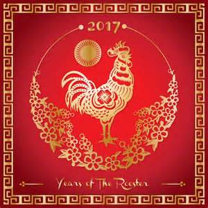 chinees new year happy new year 2017 the year of the rooster