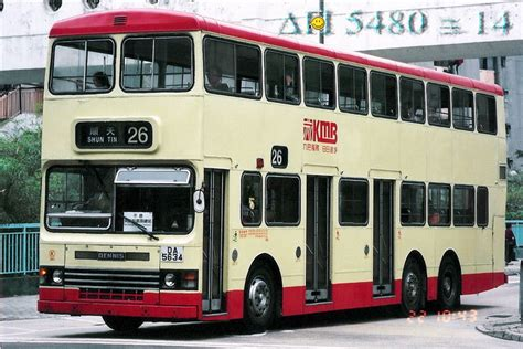 do buses run new years day does kmb kowloon motor still the buses