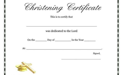 Printable Baptism Certificate Template