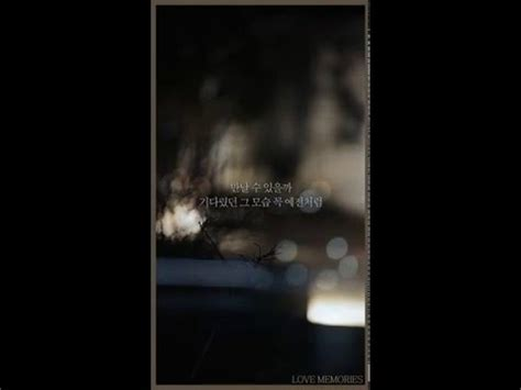 film mirip unfaithful video klip lagu 2bic galeri video musik wowkeren com