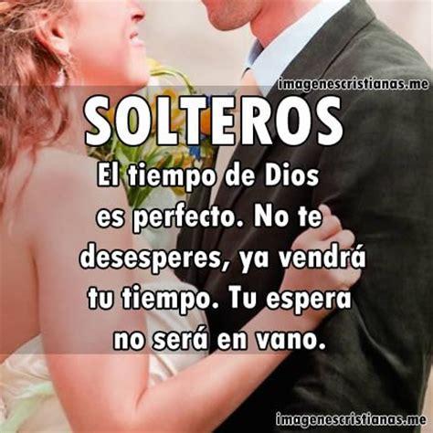 imagenes de amor cristianas para casados imagenes cristianas de amor frases para solteros