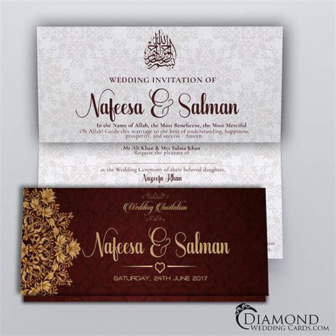 muslim wedding card pictures burgundy royal muslim wedding card light version