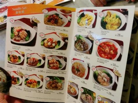 Tea Garden Menu by Tea Garden Tangerang Ulasan Restoran Tripadvisor