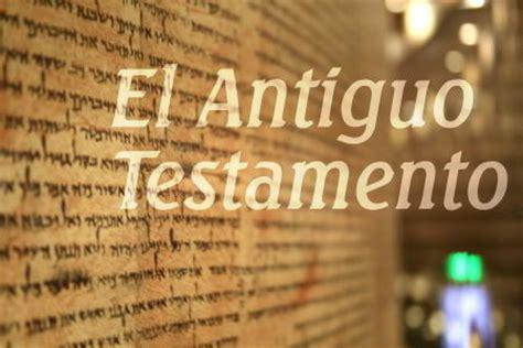 una biblia antiguo testamento religiones y nueva era antiguo testamento vs nuevo testamento 191 cu 225 les son las diferencias