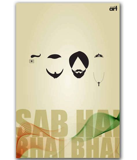 Kaos Simply United 1 Cr Oceanseven simply brown paper united secular india poster buy simply brown paper united secular