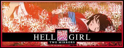 hell girl tv anime news network hell girl jigoku shōjo an shows an forums