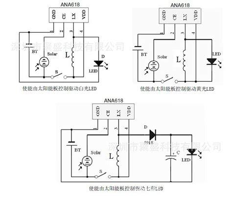 transistor yx8018 уличный садовый фонарь на yx801 пелинг инфо солнечные батареи ветрогенераторы diy своими
