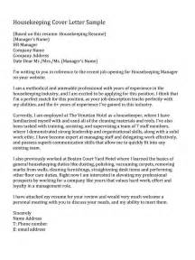 Computer Network Administrator Cover Letter by Computer Network Administrator Cover Letter Hotel Executive Chef Cover Letter For Seekers
