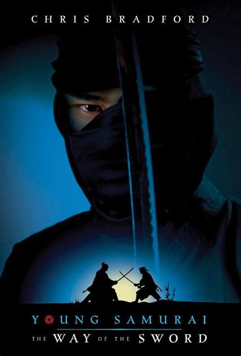 film ninja yamada dragon eye young samurai wiki fandom powered by wikia