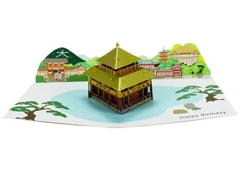 pop up card kyoto template happy birthday laser cut kyoto pop up greeting card