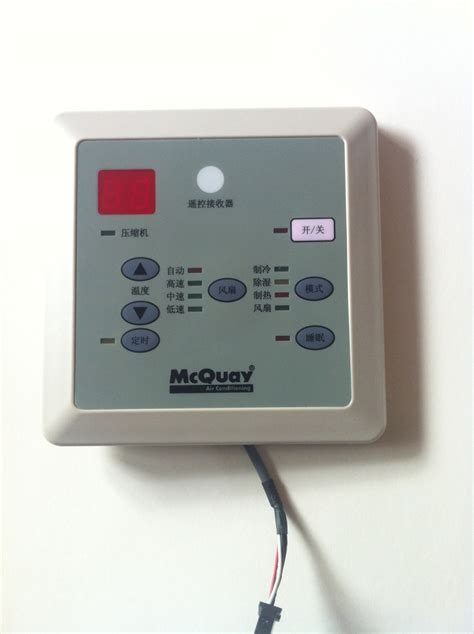 Ac Central Mc Quay Usd 89 38 Slm15 Line Controller Mcquay Central Air Conditioning Duct Machine Line Controller