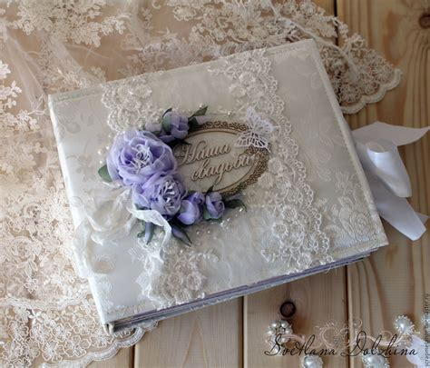 Handmade Wedding Albums - album for wedding photos quot purple dreams quot white lilac