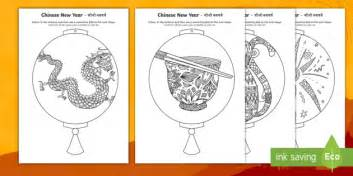 new year lanterns twinkl new year mindfulness lantern activity colouring pages