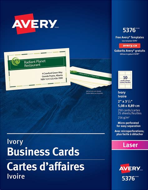 Avery Free Business Card Software