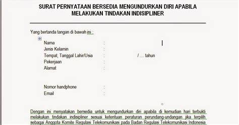 surat pernyataan bersedia mengundurkan diri pengadaan eprocurement