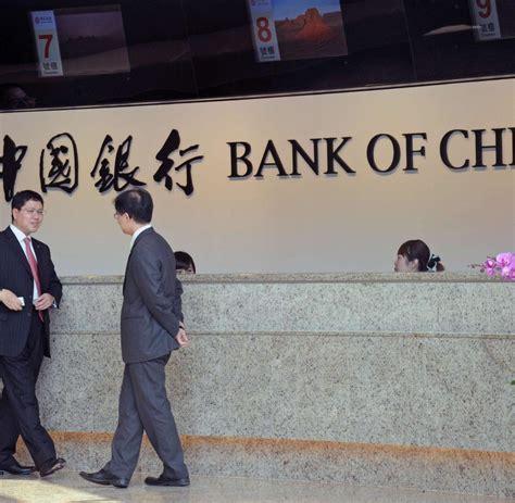 bank of china deutschland konzernchefs deutschland blockiert abkommen gegen