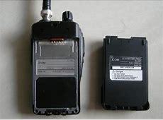 ICOM V85 Walkie Talkie - ICOM IC-V85 (China) - Wireless ... V Banks Model