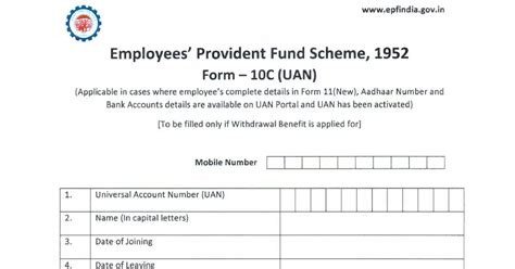 Provident Fund Withdrawal Letter Format pf form 19 10c