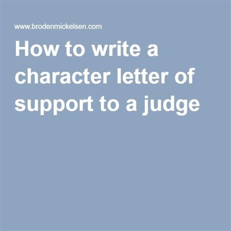 Support Letter To Judge the world s catalog of ideas