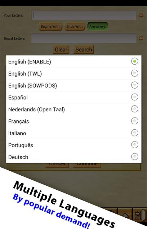 scrabble twl word breaker scrabble android apps on play