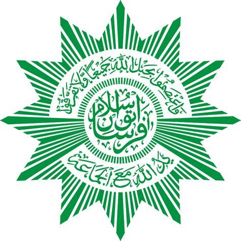 Simbol Vektor Baju logo persis logo