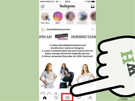 scaricare layout instagram come fare un collage su instagram 17 passaggi