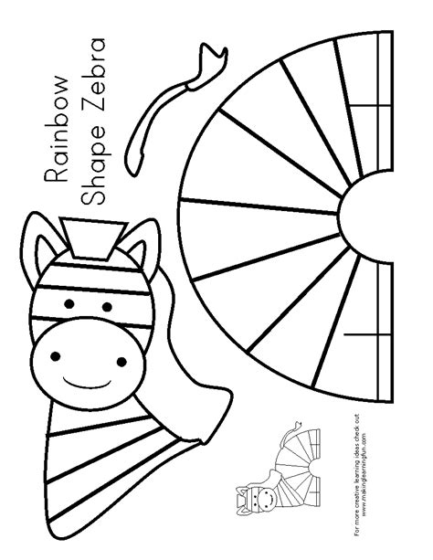 Zebra Print Paper Template