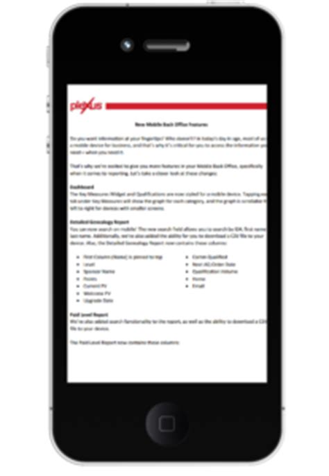enhancements to your mobile back office reports the