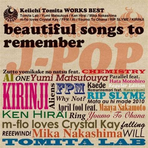 beautiful song オムニバス 冨田恵一 works best beautiful songs to remember