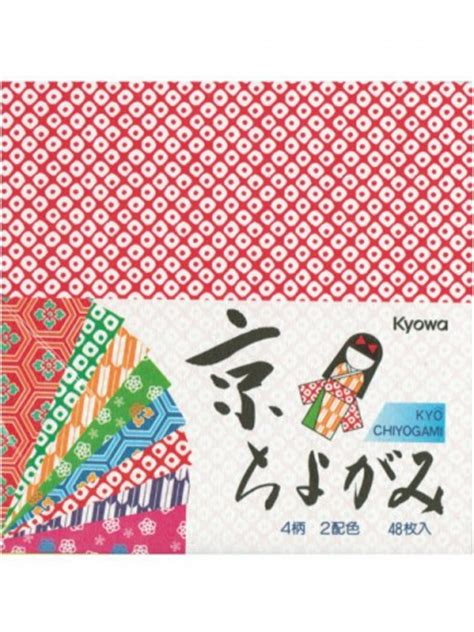 chiyogami origami paper papier origami kyo chiyogami 48 sheets pack