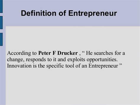 Mba Entrepreneurship Meaning by Enterpreneaurship