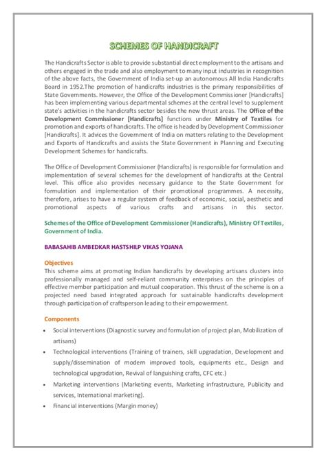 section 183 corporations act analysis on handicraft industries