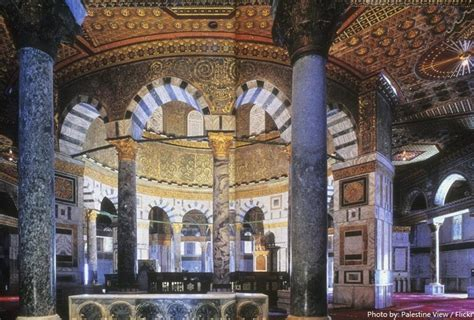 Dome Of Rock Interior by Interesting Facts About The Dome Of The Rock Just Facts