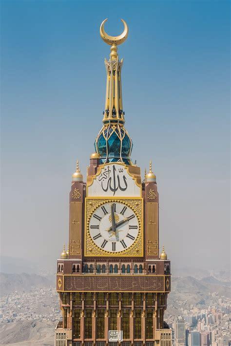mecca tower indonesia perjalanan allah