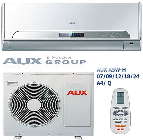 Ac Split Merk Aux aux a new thing of air conditioners of series asw
