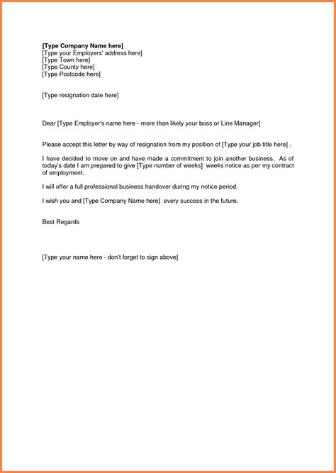 11 sle resignation letter one week notice notice letter