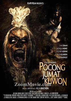 film indonesia zaky zimah pocong jumat kliwon dvd indonesian movie cast by zaky