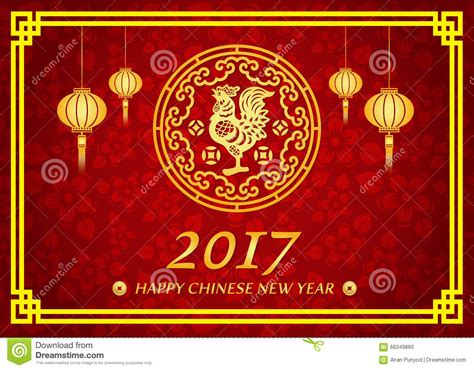 new year period in china happy new year 2017 card is lanterns gold chicken
